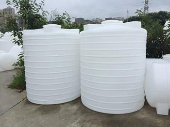立式塑料水箱